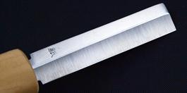 リード削り 青紙鋼・全鋼・両刃 金高刃物老舗・作